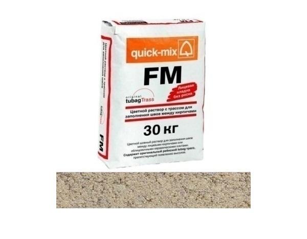 Цветной раствор с трассом для заполнения швов quick-mix FM.K кремово-жёлтый, 30 кг