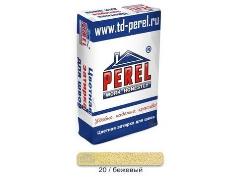 Цветная затирочная смесь PEREL RL 0420 бежевый, 25 кг