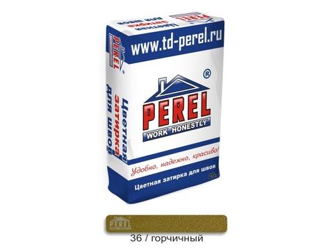 Цветная затирочная смесь PEREL RL 0436 горчичный, 25 кг