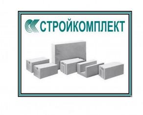 Газобетонные блоки Стройкомплект