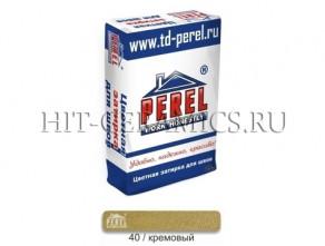 Цветная затирочная смесь PEREL RL 0440 кремовый, 25 кг