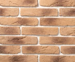 Облицовочный камень Арго, цвет 15