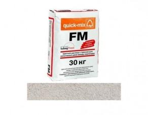 Цветной раствор с трассом для заполнения швов quick-mix FM.B светло-бежевый, 30 кг