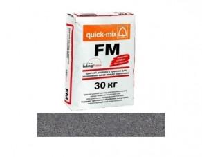 Цветной раствор с трассом для заполнения швов quick-mix FM.D графитово-серый, 30 кг