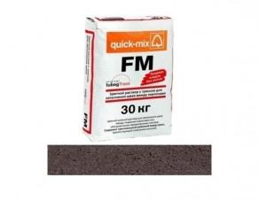 Цветной раствор с трассом для заполнения швов quick-mix FM.F тёмно-коричневый, 30 кг