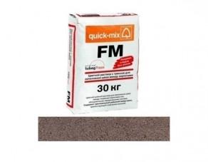 Цветной раствор с трассом для заполнения швов quick-mix FM.P светло-коричневый, 30 кг