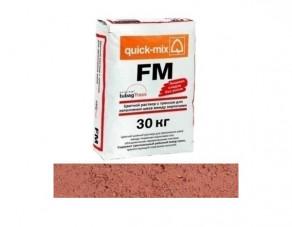Цветной раствор с трассом для заполнения швов quick-mix FM.R лососево-оранжевый, 30 кг