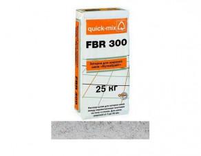 "Затирка для широких швов quick-mix ""Фугенбрайт"" FBR 300 серебристо-серый, 25 кг"