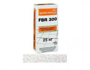 """Затирка для широких швов quick-mix """"Фугенбрайт"""" FBR 300 белый, 25 кг"""