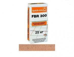 """Затирка для широких швов quick-mix """"Фугенбрайт"""" FBR 300 карамель, 25 кг"""