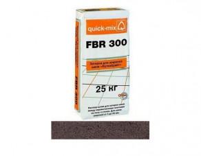 "Затирка для широких швов quick-mix ""Фугенбрайт"" FBR 300 тёмно-коричневый, 25 кг"