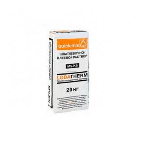 Шпатлевочно-клеевой раствор легкий для минеральных ячеистых плит MS-KS, 20 кг