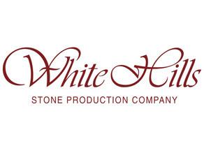 Камень под кирпич White Hills