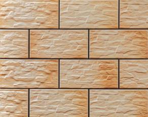 Цокольная плитка Cerrad Stone Topaz