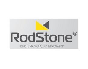 Система мощения брусчатки RodStone