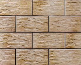 Цокольная плитка Cerrad Stone Pyrite