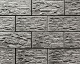 Цокольная плитка Cerrad Stone Onyx